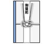 fushuugi