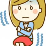末端冷え性の原因とは?ニキビができやすいってホント?