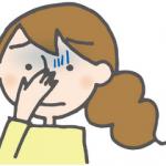 カビ臭い体臭は体にカビが生えているから?原因と対策法