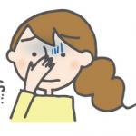 体臭が出る原因とは?ダイエットや病気のため臭いがする?