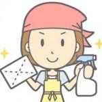 台所の換気扇を重曹を使ってきれいに掃除する基本的な手順