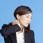 首の骨が痛い原因とは?実際は首の骨が痛いのではない?