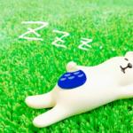 仰向けに寝ると腰痛いのはなぜ?痛くならないようにするには?